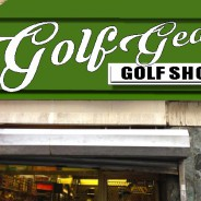 The Only Golf Shop Around: Shop Local for Golf Equipment, Get Fit to Win!